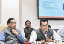 PPP guidelines for hospitals under MCA