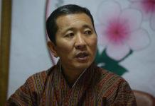 Surgeon Lotay Tshering